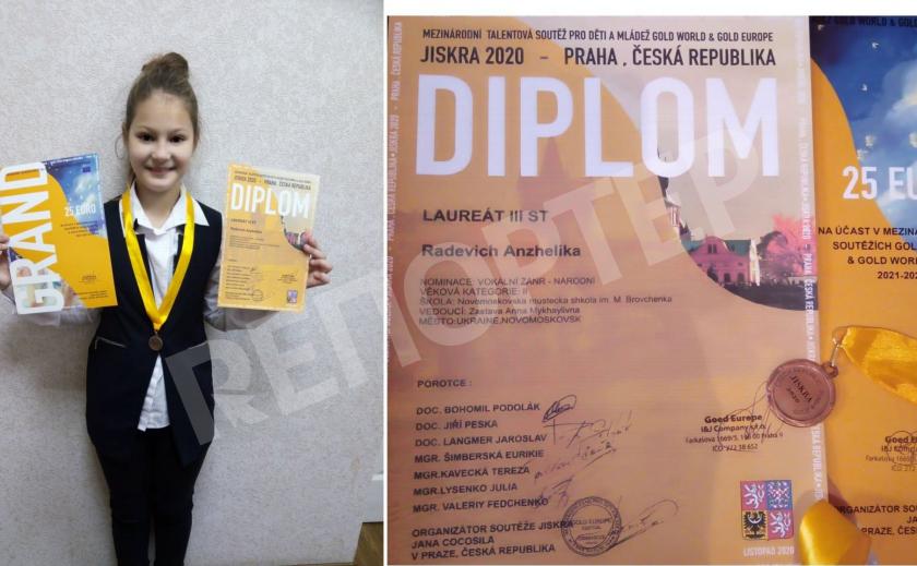 Юное дарование из Новомосковска прославило родной город