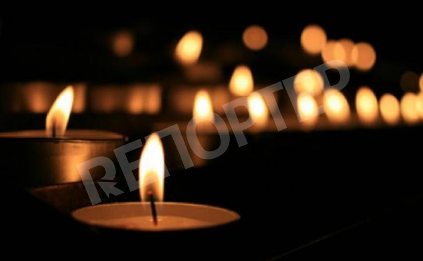 В Новомосковске почтили память жертв голодомора