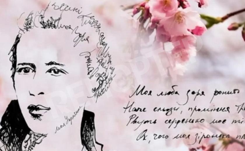 Голосуй за своих! Лицеисты Новомосковска читают рэп-биографию Леси Украинки