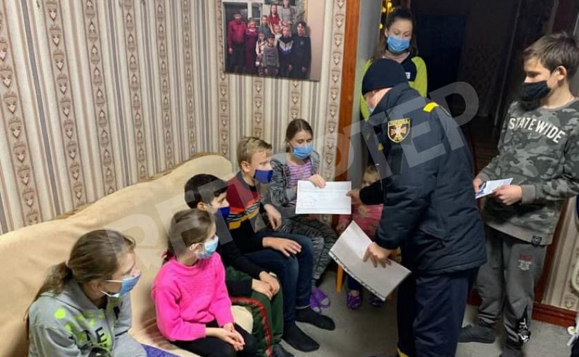 Чему спасатели Новомосковска научили детдомовцев