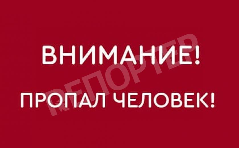 Ищем всем миром! Родные разыскивают 80-летнюю бабушку из Новомосковского района