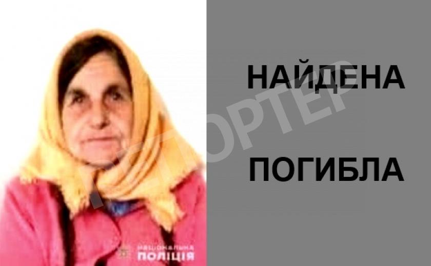 Под Новомосковском найдено тело исчезнувшей 80-летней бабушки