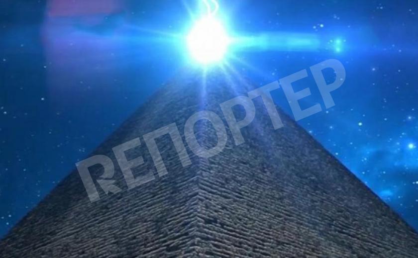 В Новомосковске обнаружили загадочную пирамиду