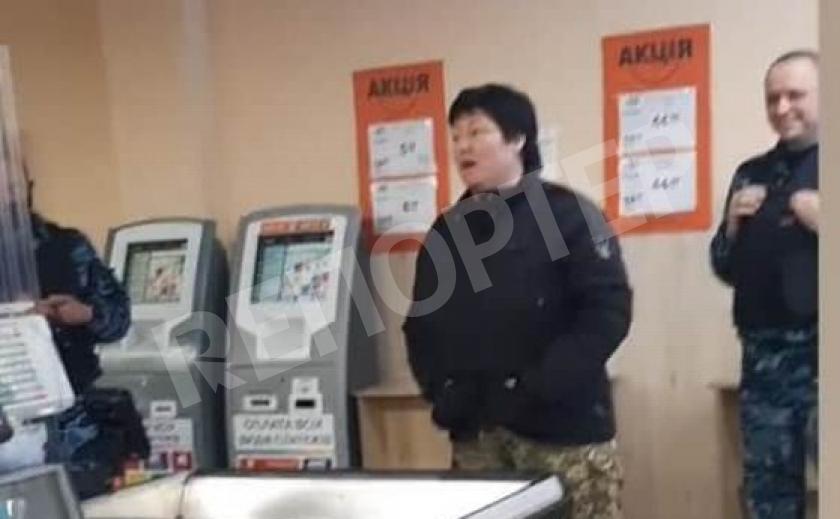 Зрада или болезнь? Появились подробности инцидента в новомосковском супермаркете