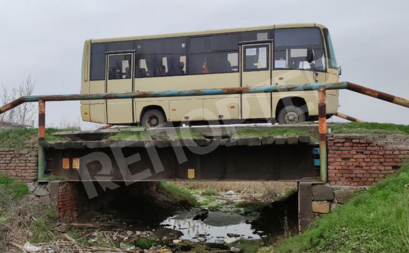 В Новомосковске один из мостов признан аварийным