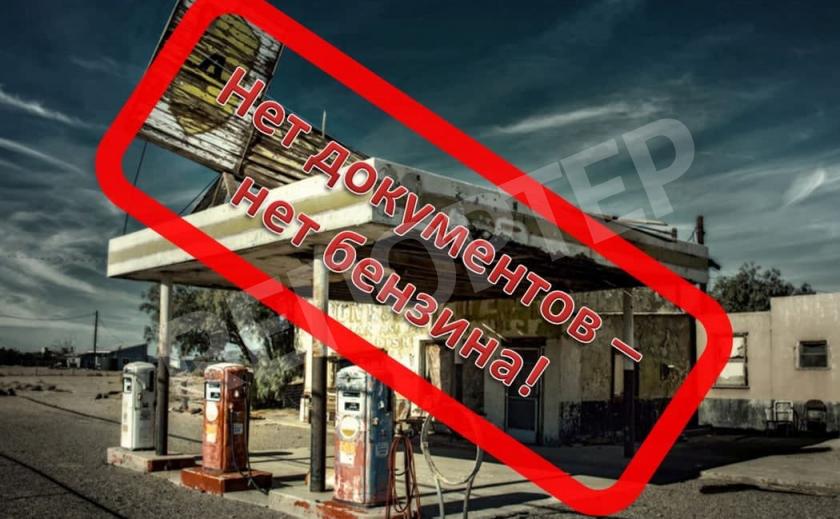 Под Новомосковском обнаружили нелегальную заправку