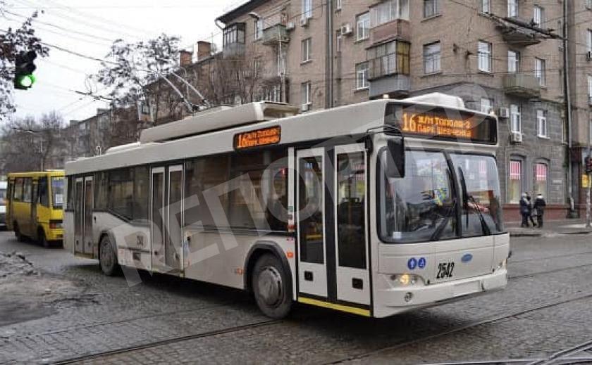 Днепр хотят соединить с Подгородним троллейбусом