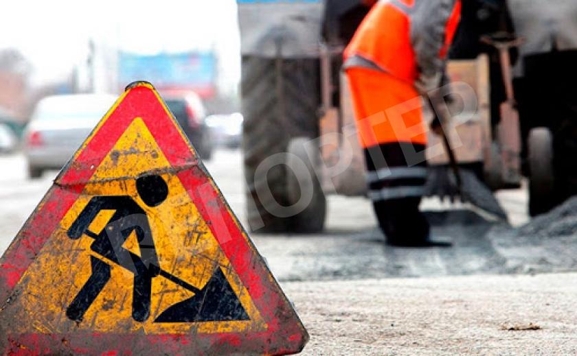 Жители Новомосковского района не довольны качеством ремонта дорог