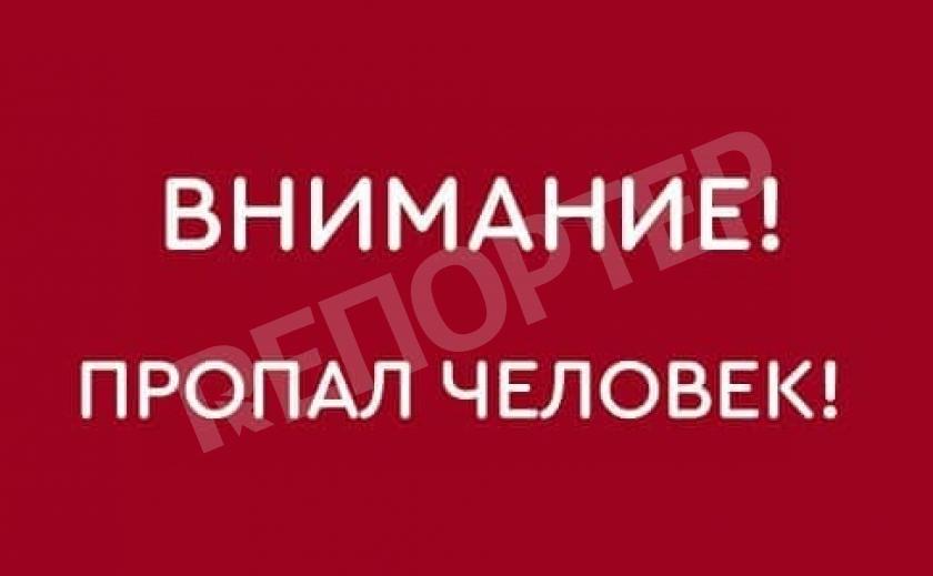 Ищем всем миром! В Новомосковске исчез 44-летний мужчина