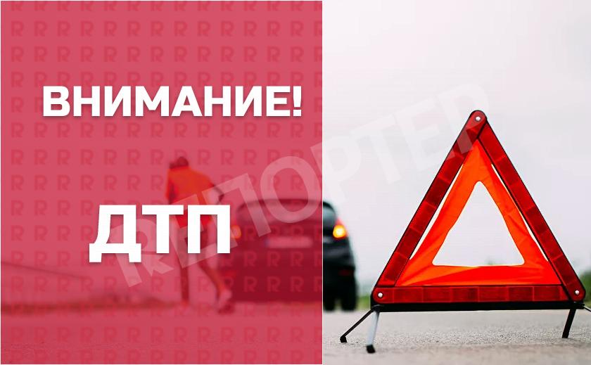 Под Новомосковском произошло ДТП: есть пострадавшие