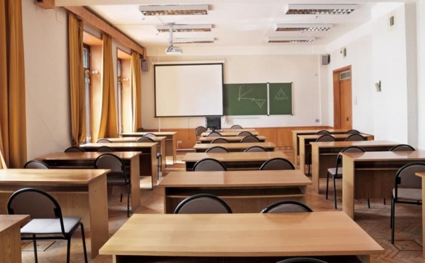 В Новомосковске школьники получили дополнительную неделю каникул