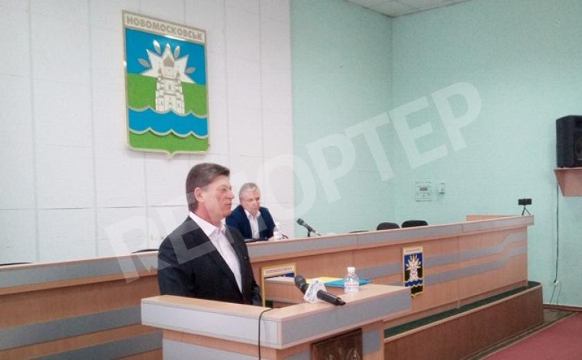 После политических репрессий мэр Новомосковска вернулся к работе