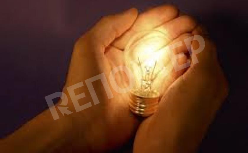 В Новомосковском общежитии возобновили энергоснабжение