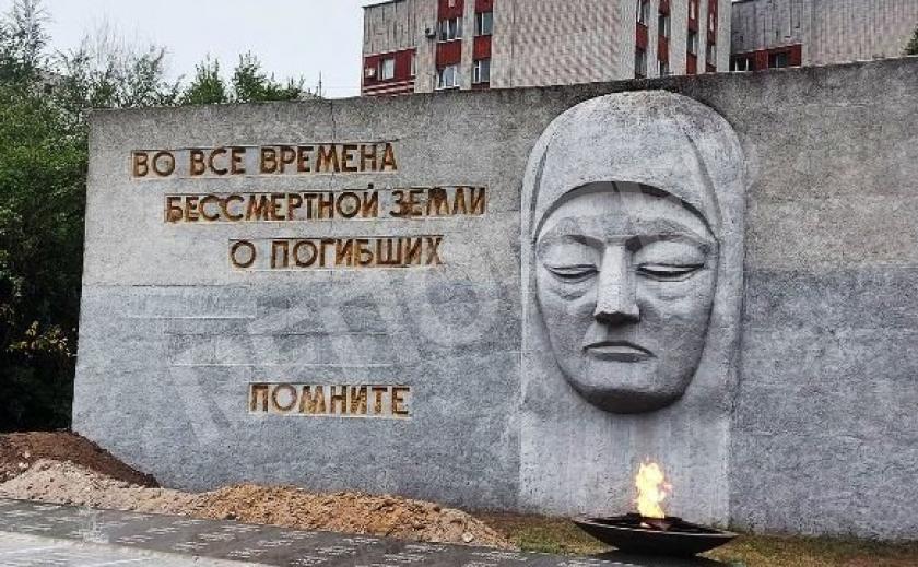 В Новомосковске временно погаснет «Вечный огонь»