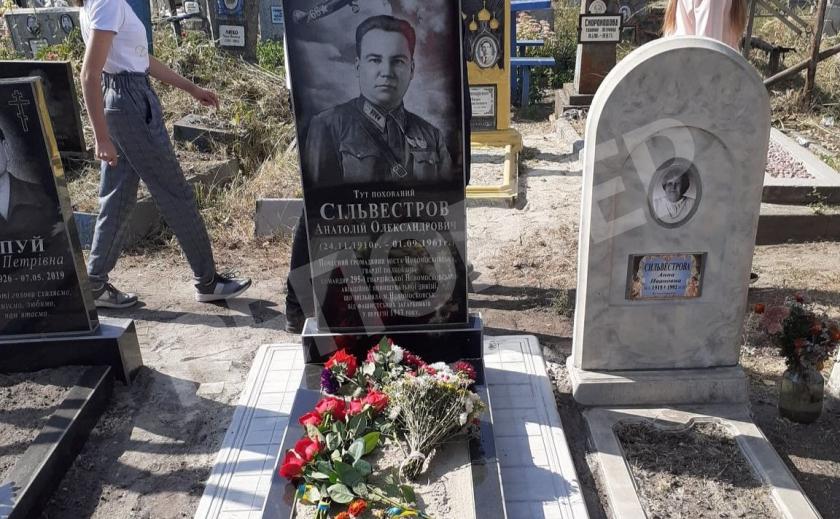 В Новомосковске установили новый памятник поборовшему нечисть