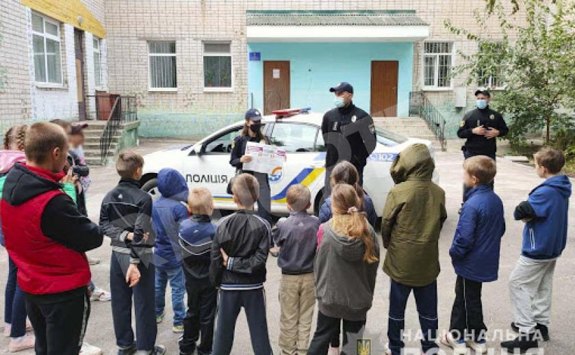 Новомосковские копы просветили юное поколение на тему «что такое хорошо, и..»